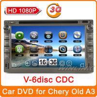 2014 New HD 1080P 2 din car dvd player gps for chery A3 A5 E5 V5 Tiggo QQ6 stereo navi pc  mp4. tv,BT+ free latest navitel map