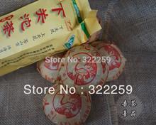 [DIDA TEA] PROMOTION 2013 yr 100g X 5pcs Jia Ji Premium Yunnan XiaGuan Tuocha Group Pu'er Puerh Pu Erh Tea Raw Sheng Bowl Cha