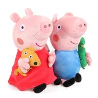 2014 new small cute stuffed animals peppa pig baby toys plush small doll 19cm George pig+19cm peppa pig red movie pig soft kids