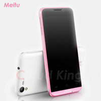 Meitu Kiss 1S Quad Core 1.3GHz 4.5Inch 1280x720 HD 326PPI Screen 1GB RAM 8GB ROM Dual-8MP Camera Android Smart Mobile Phone