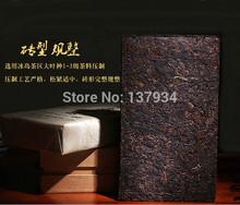 brick tea promotion