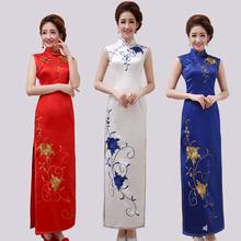 2015 new style chinese dress Robes long cheongsam white blue red chirpaur(China (Mainland))