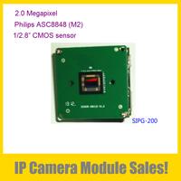 2.0Megapixel HD IP Network Camera Module SIPG-200,  ASC8848 (M2) Chip + Sony CMOS Sensor, 38mm Dual Boards Module