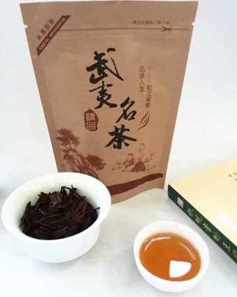 classic food Special price Freeship Black tea bulk paulownia lapsang souchong black tea fujian wuyi gongfu tea famous brand(China (Mainland))