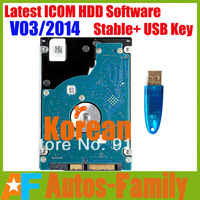 DHL Free! 2014 ICOM HDD Korean Software V03/2014 ISTA/D:3.41.30 ISTA/P:52.0.400 Wiring Diagram and Service Plan all in Korean