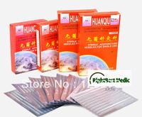 1000 Needles(10 Box) HuanQiu Disposable Sterile Acupuncture Needle ZhenJiu Needle For Single Use