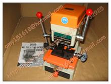 wholesale machine key