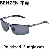 2014 Men Polarized Sunglasses fashion Men Sports Sun glasses Driver Driving Glasses  Alloy Sunglasses With box black