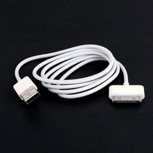 iphone sync cable promotion
