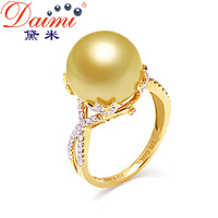 DAIMI 2014 New Big South Sea Pearl Ring 18k Yellow Gold Diamond Top Quality 12-12.5mm Pearls
