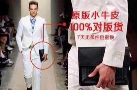 B.V 2014 New fashion designer handbag Genuine leather male men clutch bag famous brand handbag IPAD Mini computer bag(China (Mainland))