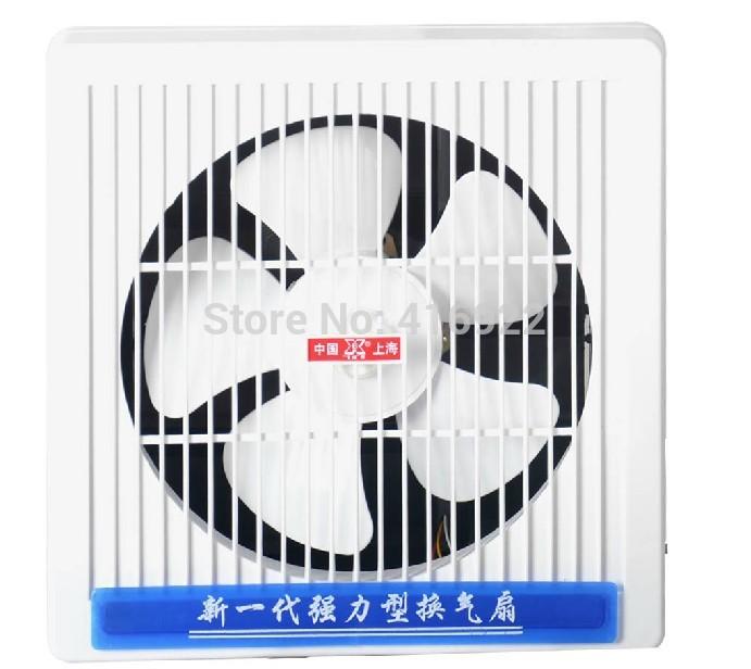 Ventilateurs de fen tre de salle de bains magasin for Ventilateur de fenetre