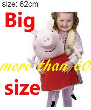 Big size über 62cm peppa pig big size plüschtier puppen& Zubehör