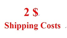 Shipping Cost(China (Mainland))