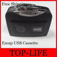 High fidelity USB tape signal converter to MP3 cassette tape Walkman stereo line drive U disk