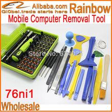 popular precision screwdriver set