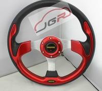 automobile race steering wheel modified PU steering wheel