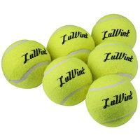Luwint  training tennis ball ultra elastic ball fitness child teenage tennis ball