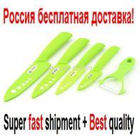 9pcs/set Paring Fruit Vegetable Utility Kitchen knife set + Peeler+Shells light green Hot! #R0082