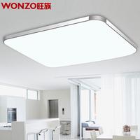 Free Shipping  LED ceiling bedroom lamp65X42CM 32W  lamp modern minimalist rectangular restaurant lighting fixtures study