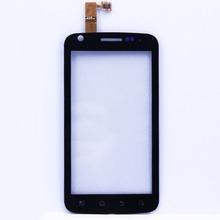 motorola touch screen price