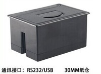 Free shopping Embedded thermal printer all in POS driving recorder medical equipment