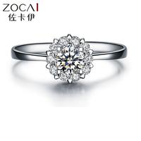 "ZOCAI DROWN IN LOVE 0.75 CARAT DIAMOND DIAMETER EFFECT"" 0.15 CT CERTIFIED 18K WHITE GOLD ENGAGEMENT 100% NATURAL DIAMOND RING"