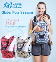 Free shipping Seasons breathable cotton baby carrier/infant carrier/sling baby suspenders/for 0 to 4 years(3 colors) backpack