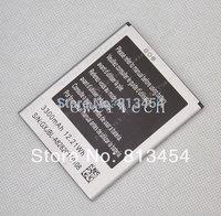 New Original Star Kingelon N9800 Mobile Phone Battery 4600mAh for 5.7inch N9800 Android Phone