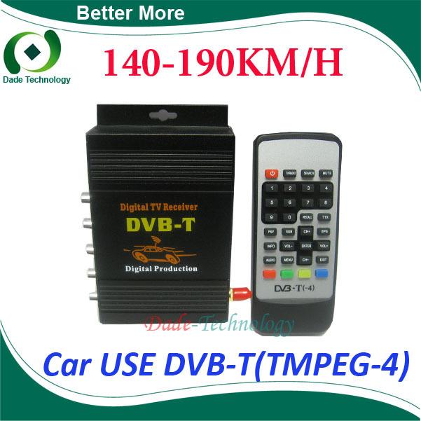 4 Video Output Car DVB-T DVBT MPEG-4 HD tuner Digital TV receiver box(China (Mainland))
