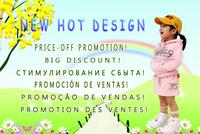 2014 New Spring&Autumn Long-sleeve Girl suit Fun cute girl skirt