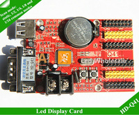 Fast Delivery ! 5Pcs/Lot HD-Q41 LED Control Card U-disk+ RS232 Port Support Various Color Board
