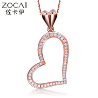 ZOCAI HEART SHAPE DIAMOND PENDANT 0.16 CT 18K ROSE GOLD WITH 925 SILVER CHAIN D04157