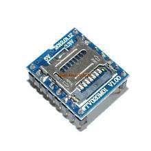 wholesale sound module