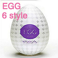 Wholesale free shopping SEX EGG1,Male Masturbator,Silicon Pussy,Masturbatory Cup,Sex Toys for men