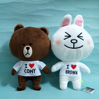 40CM App Line Brown Bear Cony Rabbit Couple Line Doll Plush Toy Lover's Stuffed Animal for Girls Gift 2PCS/Toy Set