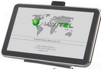 free shipping 5 inch Car GPS Navigator CPUMTK800 FM 4GB 3DMAP DDR 128M English Russian Hebrew Portuguese Czech and Spain