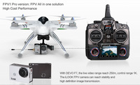 2015 Upgrade Version Walkera QR X350 Pro GPS 6CH Brushless Drone Helicopter with DEVO F7 Transmitter RC Quadcopter VS X4 H500