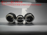 auto upholstery MITSUBISHI lancer manual air conditioning aluminum alloy knob switch