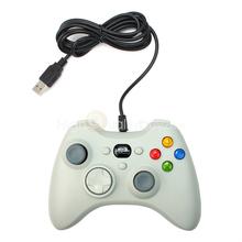 popular computer game controller