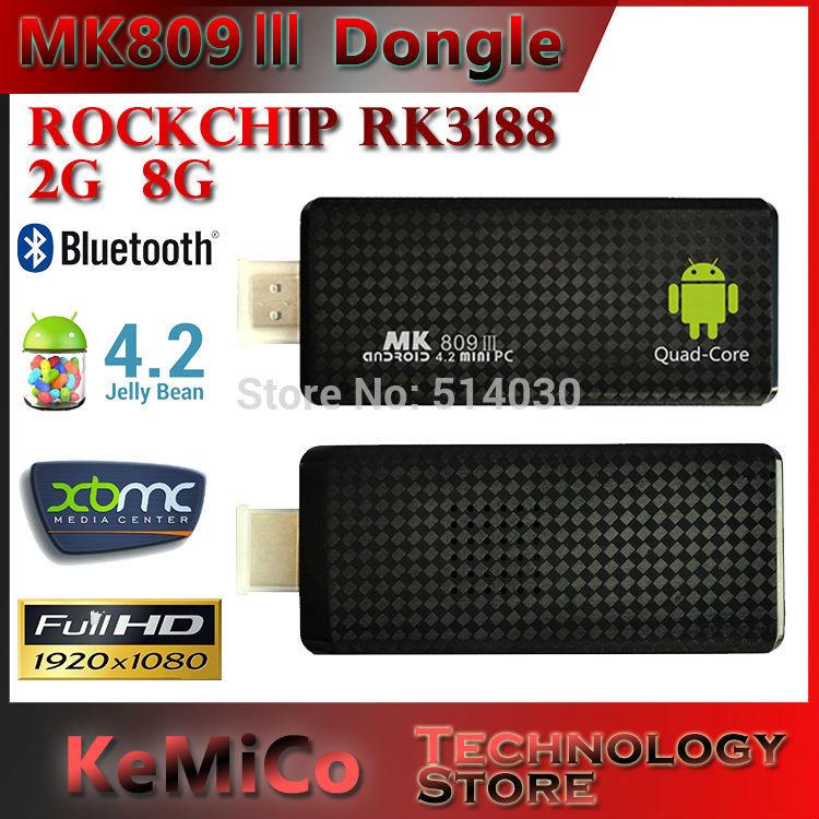 MK809 III Quad core RK3188 android tv stick 2GB RAM 8GB ROM bluetooth wifi Mk809III Mini PC dongle Android 4.2.2 Free Shipping(China (Mainland))