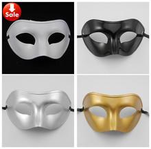venetian mask promotion