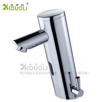 Xiduoli Mixer Top Quality Brass Chorme Automatic Sensor Faucet Basin Faucets torneira Bathroom faucet Free shipping