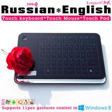 popular mac keyboard