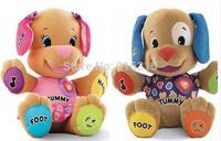 2014 Fashion Multifunctional English Speaking& Singing Musical Dog Doll Baby Educational Toys Stuffed Dog Toy 26CM 0-3 Year