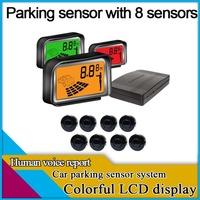 freeshipping 8 sensors car parking system,english human voice report,LCD display,parking,car stytling,car parking sensor