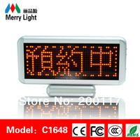 led desk board usb programmable led board