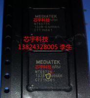 MTK MT6572A  MT6572A-E  MT6572A-W  MT6572A-T  MT6572A-U  MT6572A-X  MT6572  CPU  New original  100%