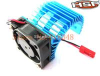 1 Pcs 7014 Blue HSP Aluminum Heatsink + Fan Cooling 540 550 RC model Car motor Free Shipping