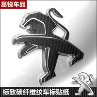 308 508 peugeot emblem 3008 emblem carbon fiber lion tattoo refires